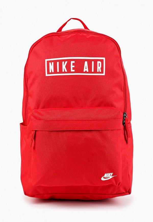 Рюкзак Nike Nike NI464BUFLAL1 рюкзак nike nike ni464bmjeq45
