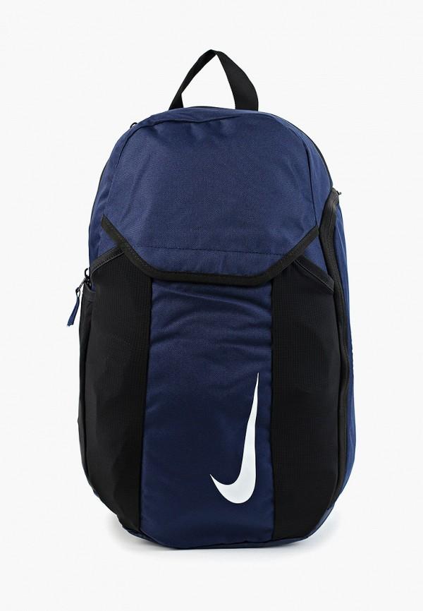 Рюкзак Nike Nike NI464BUFLAL9 рюкзак nike nike ni464bkdskz5