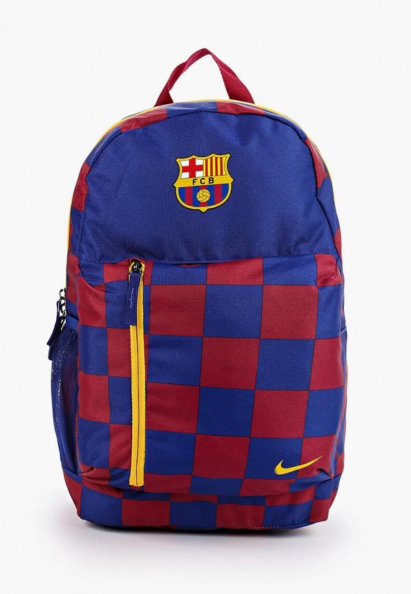 Рюкзак Nike Nike NI464BUFLAM0 рюкзак nike nike ni464bubwdd2