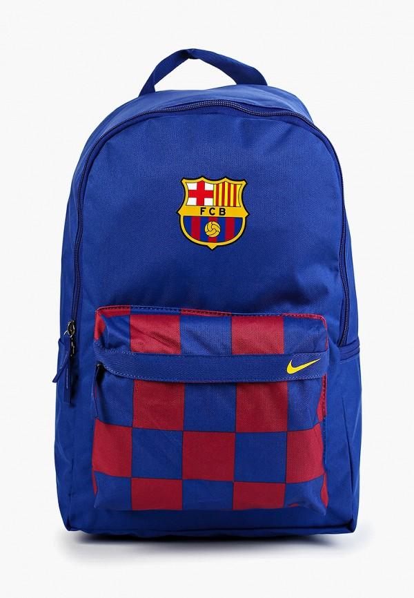 Рюкзак Nike Nike NI464BUFLAM1 рюкзак nike nike ni464bmpdr76