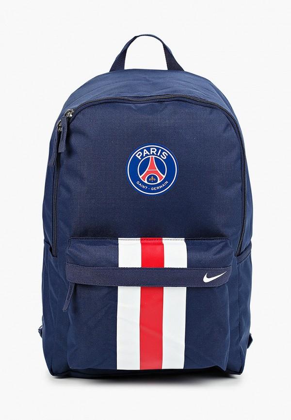 Рюкзак Nike Nike NI464BUFLAM2 рюкзак nike nike ni464bmpdr76
