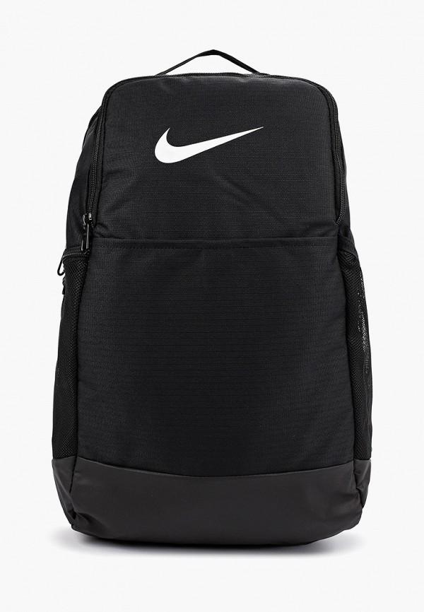 Рюкзак Nike Nike NI464BUFLAN5 рюкзак nike nike ni464bmpdr76