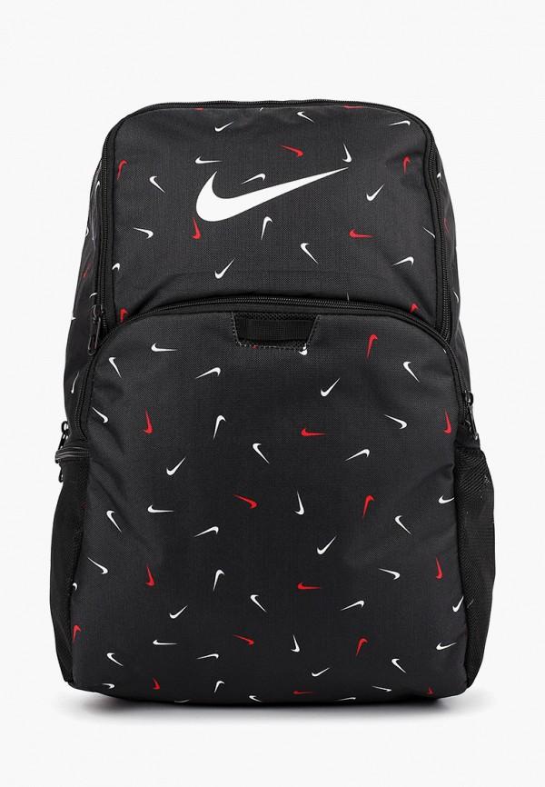 Рюкзак Nike Nike NI464BUFLAN7 рюкзак nike nike ni464budmyy0