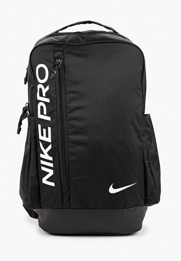Рюкзак Nike Nike NI464BUFLAN9 цена 2017