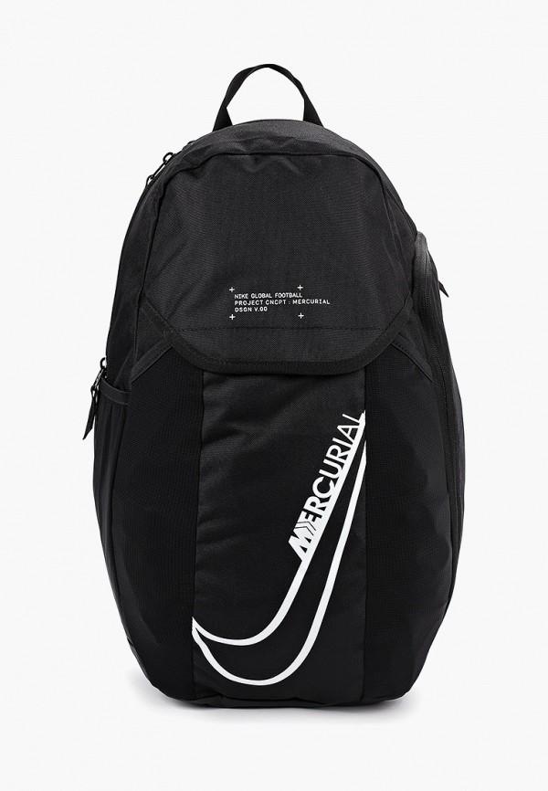 Рюкзак Nike Nike NI464BUFLAO5 рюкзак nike nike ni464buaaao4