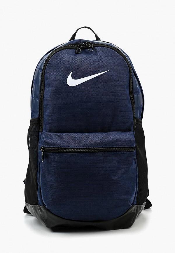 Рюкзак Nike Nike NI464BURYL76 рюкзак nike nike ni464bkeud34