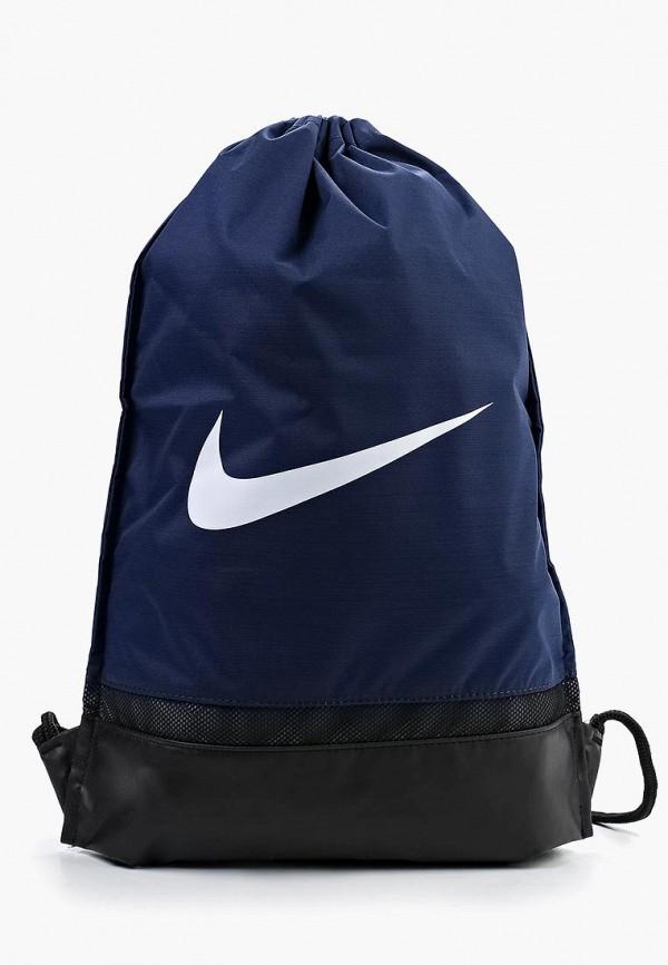 Мешок Nike Nike NI464BUUEX20 мешок nike nike ni464bkdsij0