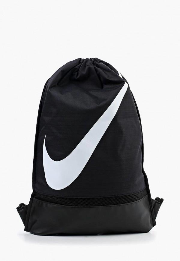 Мешок Nike Nike NI464BUUFA31 рюкзак мешок nike fb gymsack 3 0 ba5094 435