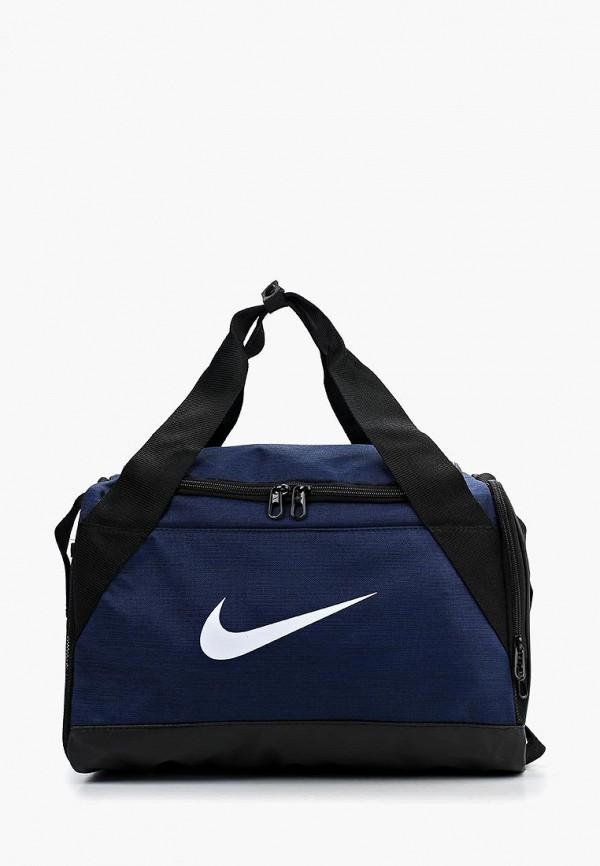 Купить Сумка спортивная Nike, Brasilia (Extra-Small) Duffel, ni464buufa37, синий, Осень-зима 2018/2019