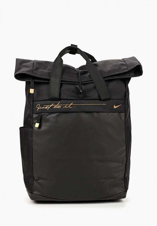 Рюкзак Nike Nike NI464BWCMEJ3 все цены