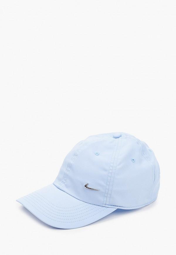 бейсболка nike для мальчика, голубая