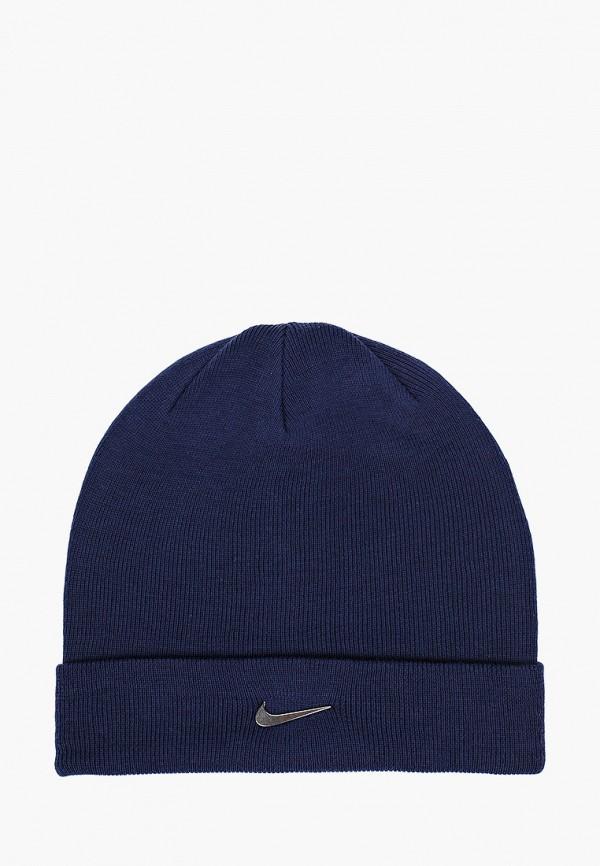 шапка nike малыши, синяя