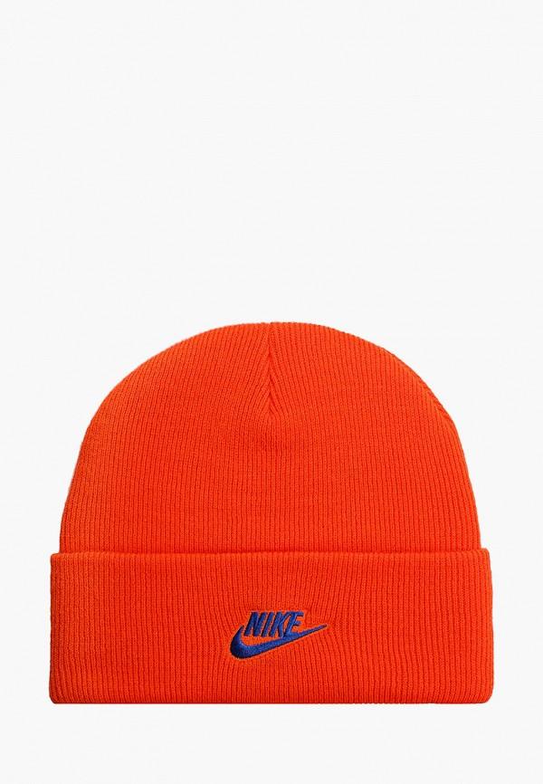 Шапка Nike Nike NI464CUFLAV3 шапка nike nike ni464cuuex03