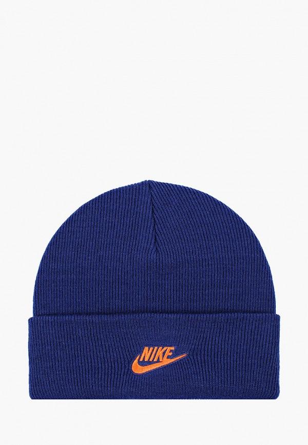Шапка Nike Nike NI464CUFLAV5 шапка nike nike ni464cuuex03