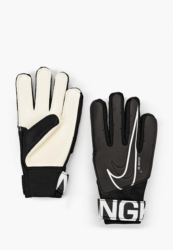 перчатки nike малыши, черные