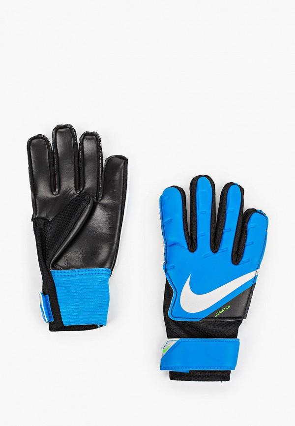 перчатки nike малыши, синие