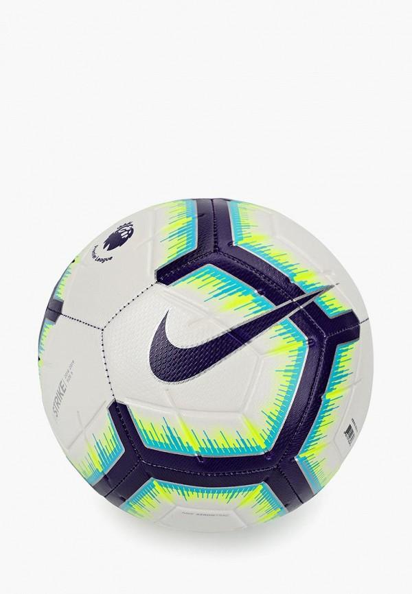 Мяч футбольный Nike Nike NI464DUBWCU6 мяч футбольный nike nk ptch event pack цвет желтый белый размер 5