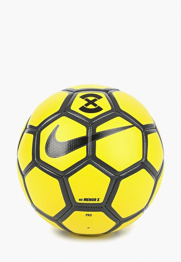Мяч футбольный Nike Nike NI464DUDMYQ4 мяч футбольный nike nk ptch event pack цвет желтый белый размер 5