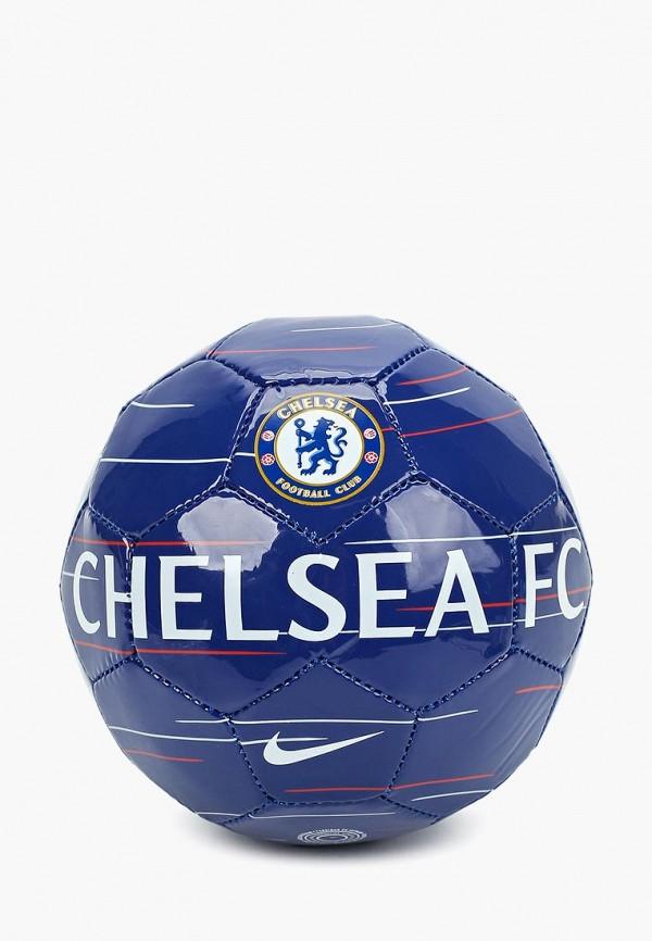 Мяч футбольный Nike Nike NI464DUDMYQ8 футбольный мяч nike 19119 t90 ascente limited