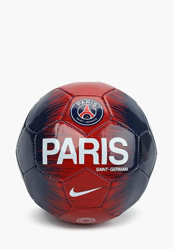 Мяч футбольный Nike Nike NI464DUDMYQ9 мяч футбольный nike nike ni464dubwcu6