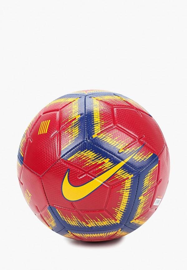 Мяч футбольный Nike Nike NI464DUDMYR0 официальный футбольный мяч рфпл nike ordem v sc3488 100