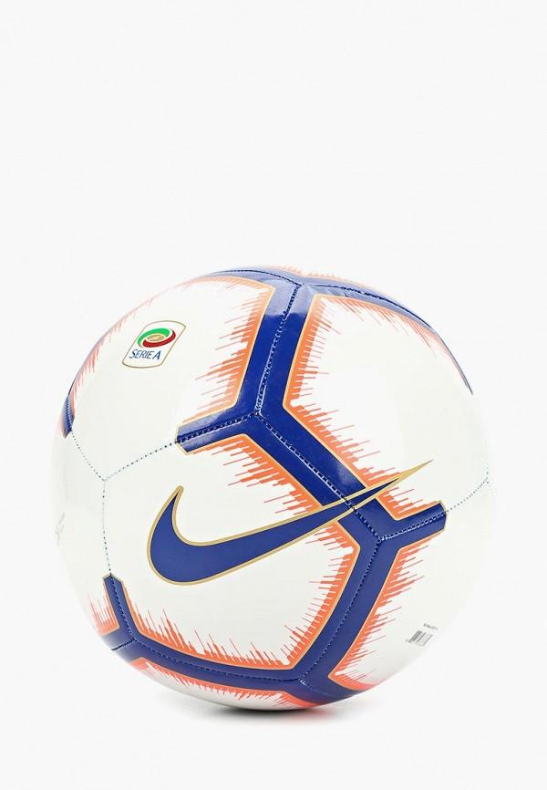 Мяч футбольный Nike Nike NI464DUDMYR1 мяч футбольный nike nk ptch event pack цвет желтый белый размер 5