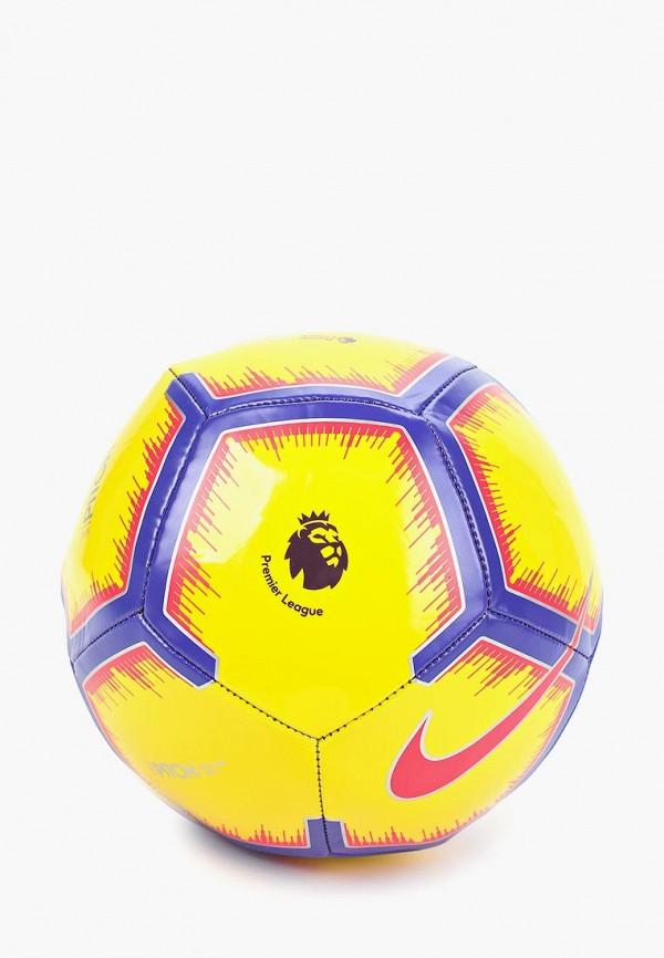 Мяч футбольный Nike Nike NI464DUDMYR3 мяч футбольный nike nk ptch event pack цвет желтый белый размер 5