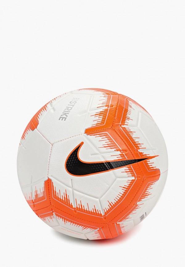 Мяч футбольный Nike Nike NI464DUDSGS5 мяч футбольный nike nike ni464dubwcu6