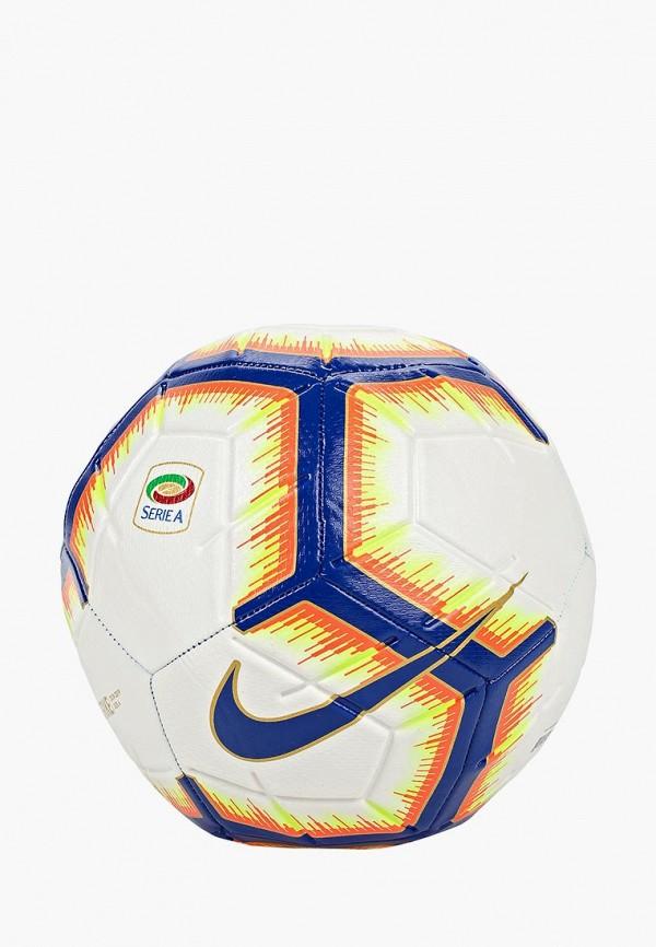 Мяч футбольный Nike Nike NI464DUDSGS6 футбольный мяч nike 19119 t90 ascente limited