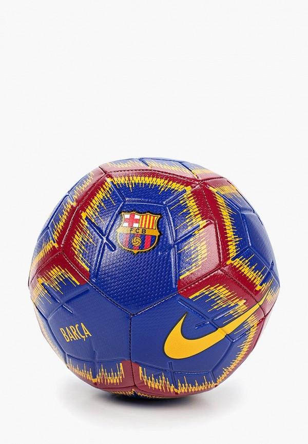 Мяч футбольный Nike Nike NI464DUDSGS7 мяч футбольный nike inter sc3296 100
