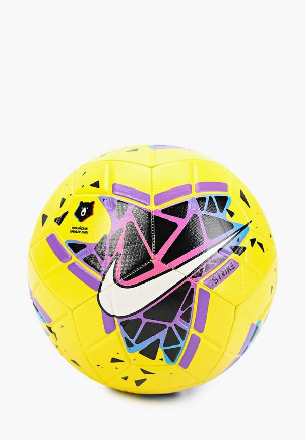 Мяч футбольный Nike Nike NI464DUGQAT0