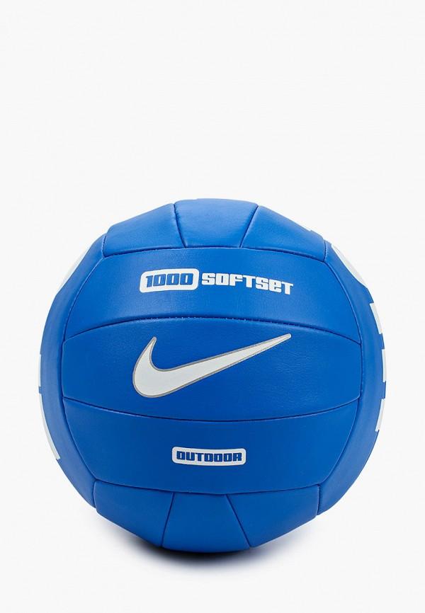 Мяч волейбольный Nike Nike NI464DUILDZ0 мяч волейбольный wilson avp hawaii цвет белый синий красный диаметр 20 см