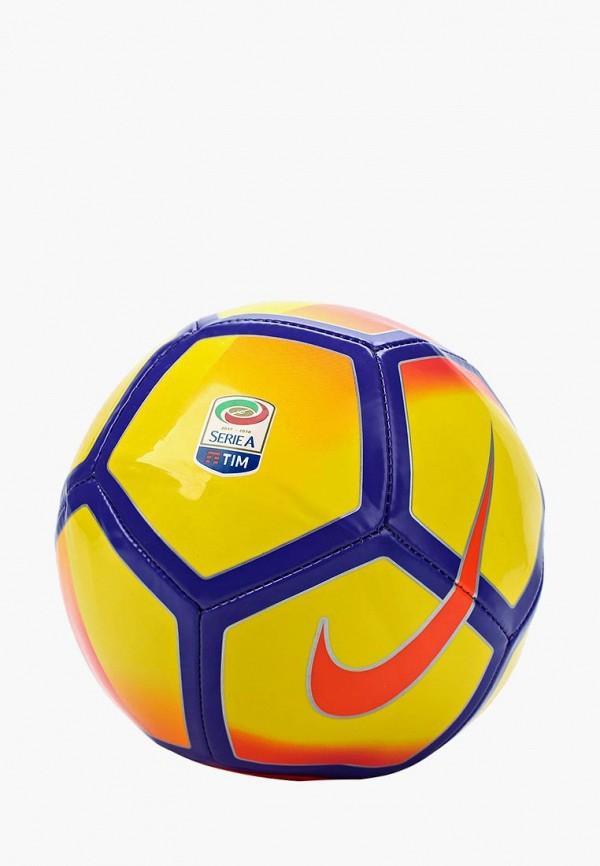 Мяч футбольный Nike Nike NI464DUKBAH6 мяч футбольный nike premier team fifa р 5