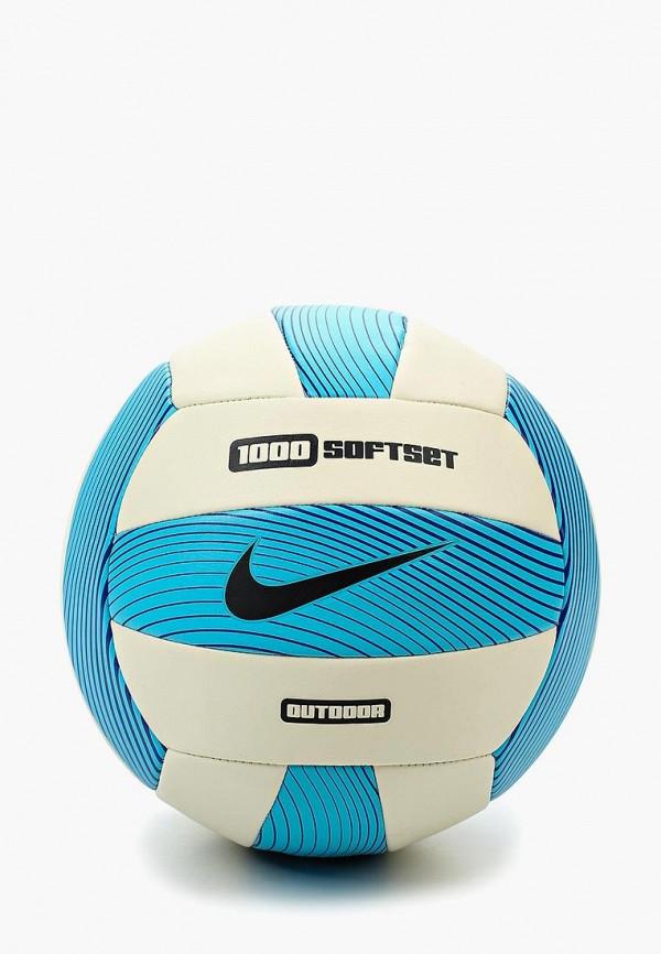 Мяч волейбольный Nike Nike NI464DURRA64 мяч волейбольный wilson avp hawaii цвет белый синий красный диаметр 20 см