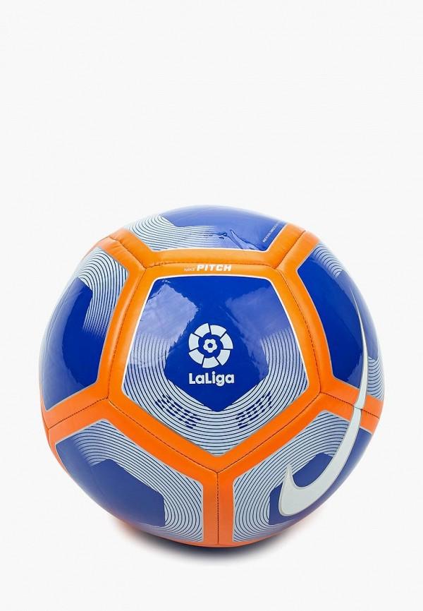 Мяч футбольный Nike Nike NI464DURYL54 мяч футбольный nike inter sc3296 100