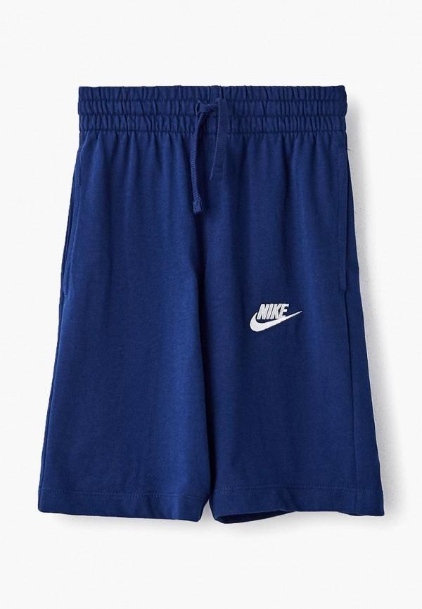 Купить Шорты спортивные Nike, B NSW SHORT JSY AA, NI464EBBYMY7, синий, Осень-зима 2018/2019
