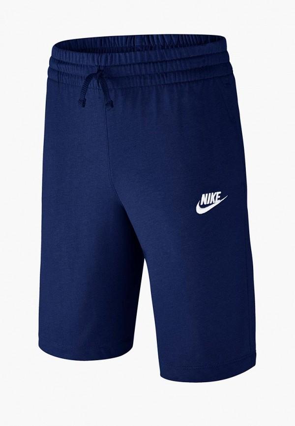 джинсовые шорты nike для мальчика, синие