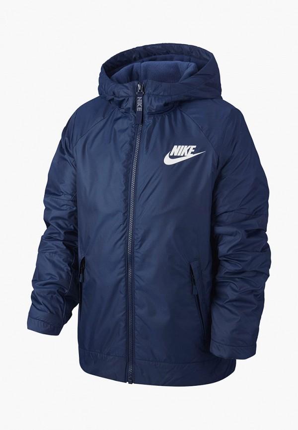 куртка nike для мальчика, синяя