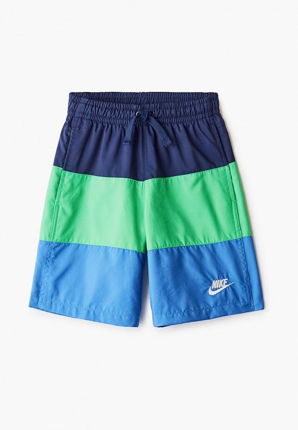 спортивные шорты nike для мальчика, разноцветные