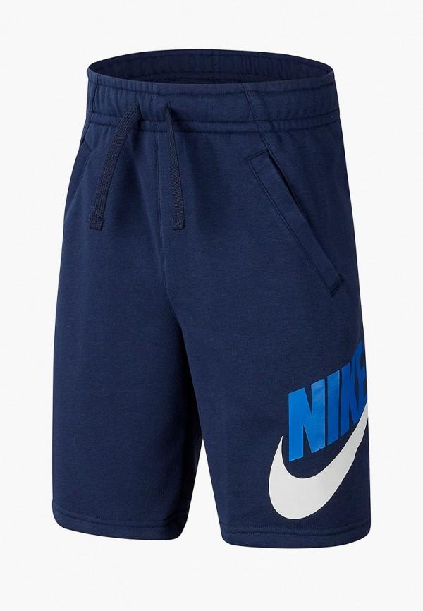 спортивные шорты nike для мальчика, синие