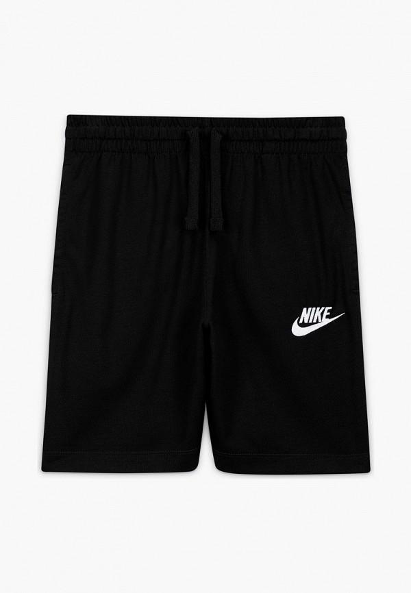 Шорты для мальчика спортивные Nike DA0806 Фото 2
