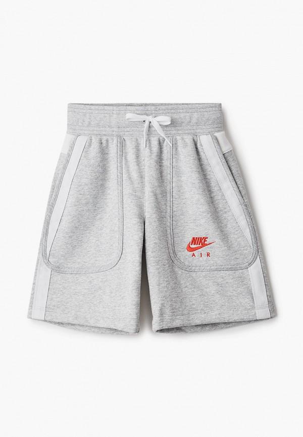 шорты nike для мальчика, серые