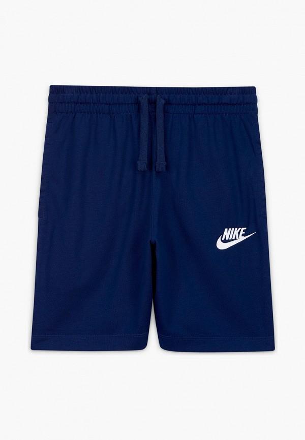 Шорты для мальчика спортивные Nike DA0806