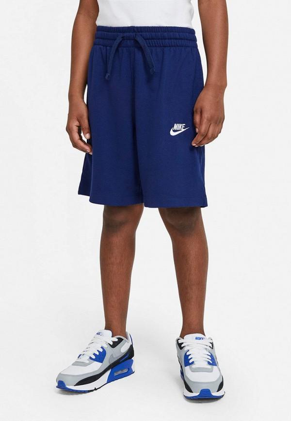 Шорты для мальчика спортивные Nike DA0806 Фото 5