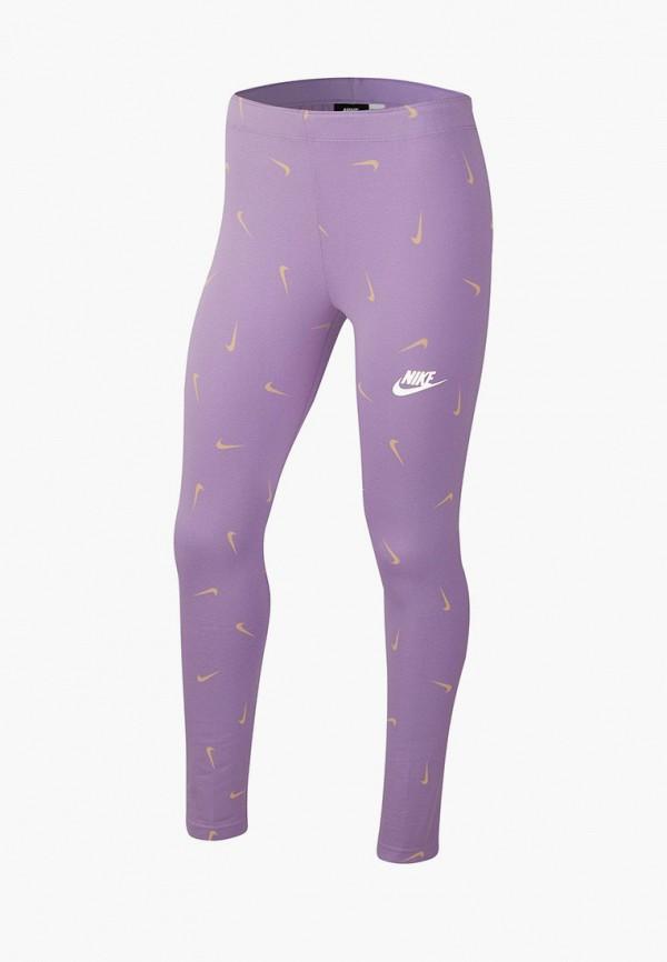 леггинсы nike для девочки, фиолетовые