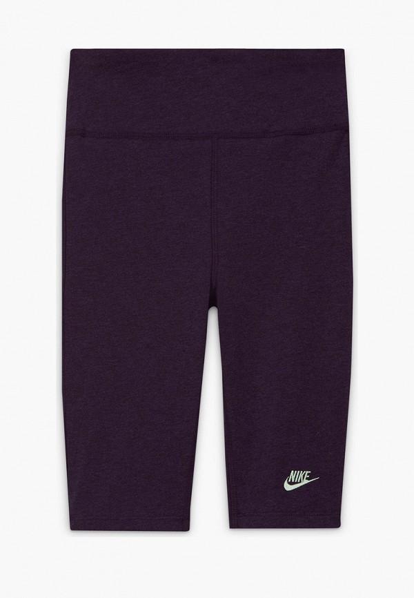 спортивные шорты nike для девочки, фиолетовые