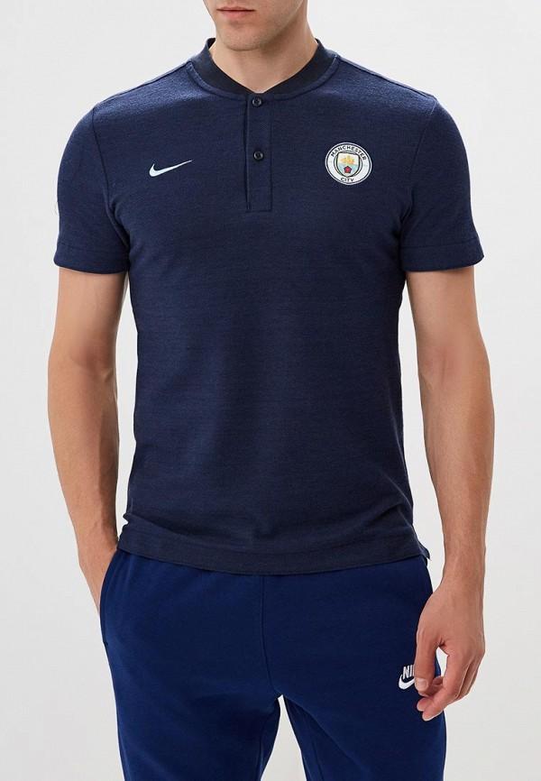 Поло Nike, Manchester City FC Grand Slam Men's Polo, ni464embwhd1, синий, Осень-зима 2018/2019  - купить со скидкой