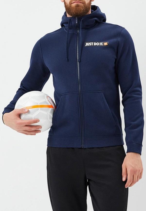 Толстовка Nike Nike NI464EMBWIC5