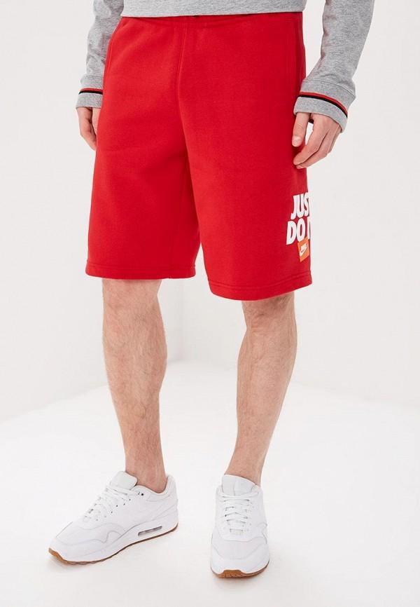 Шорты спортивные Nike Nike NI464EMDNDJ5 юбка шорты nike nike ni464ewpkv30