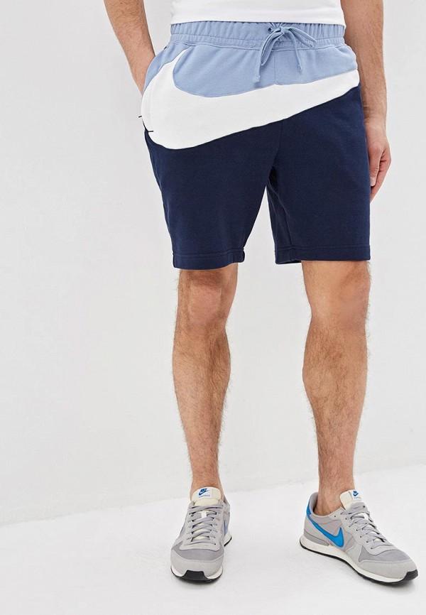 Шорты Nike Nike NI464EMETPQ2 юбка шорты nike nike ni464ewpkv30
